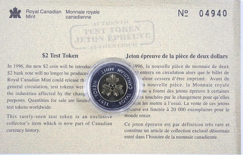 1996 Royal Canadian Mint $2 Test Token