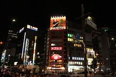 Tokyo - Shinjuku district