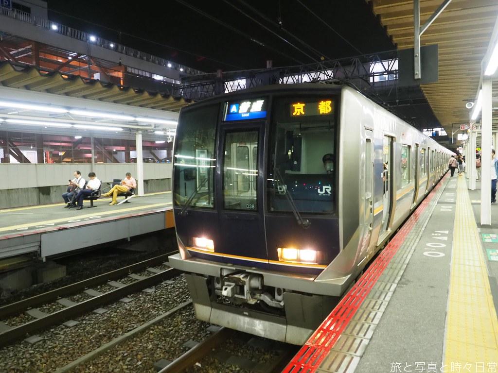 sP9080562