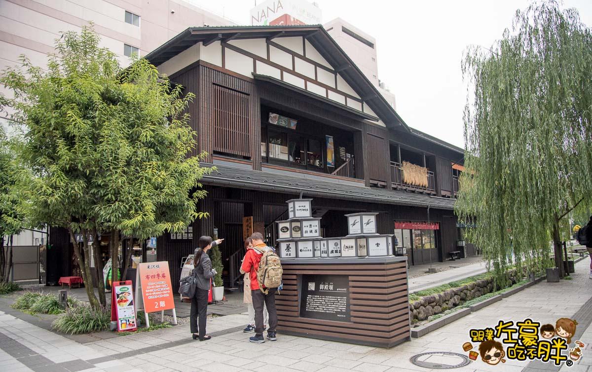日本東北自由行(仙台山形)DAY3-1