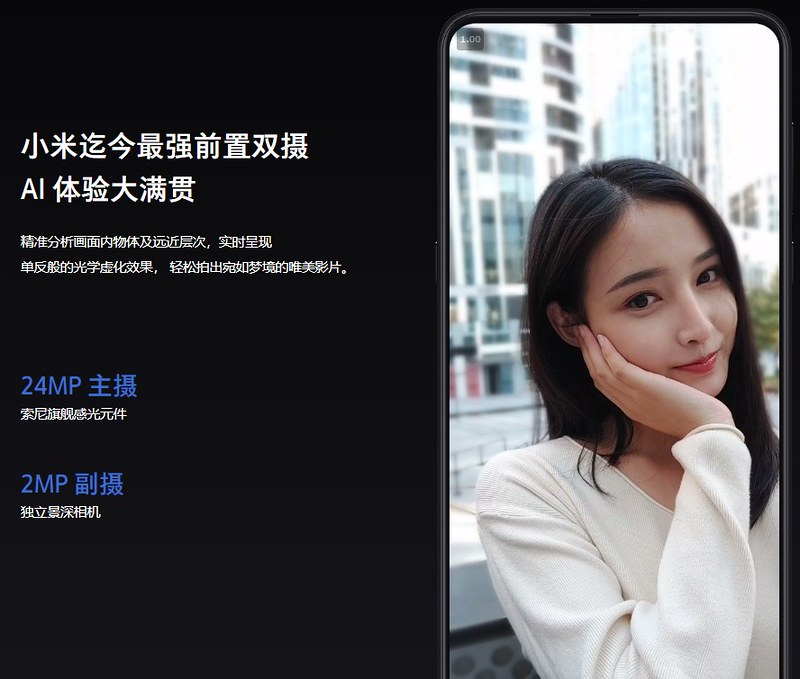 Xiaomi Mi Mix 3 (13)