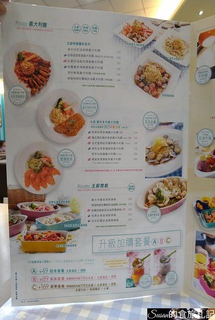 20181024樂樂城堡菜單1