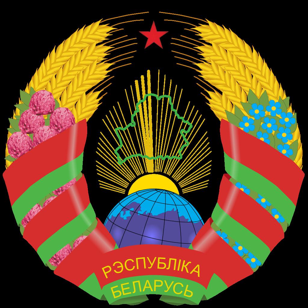 Coat of arms of Belarus