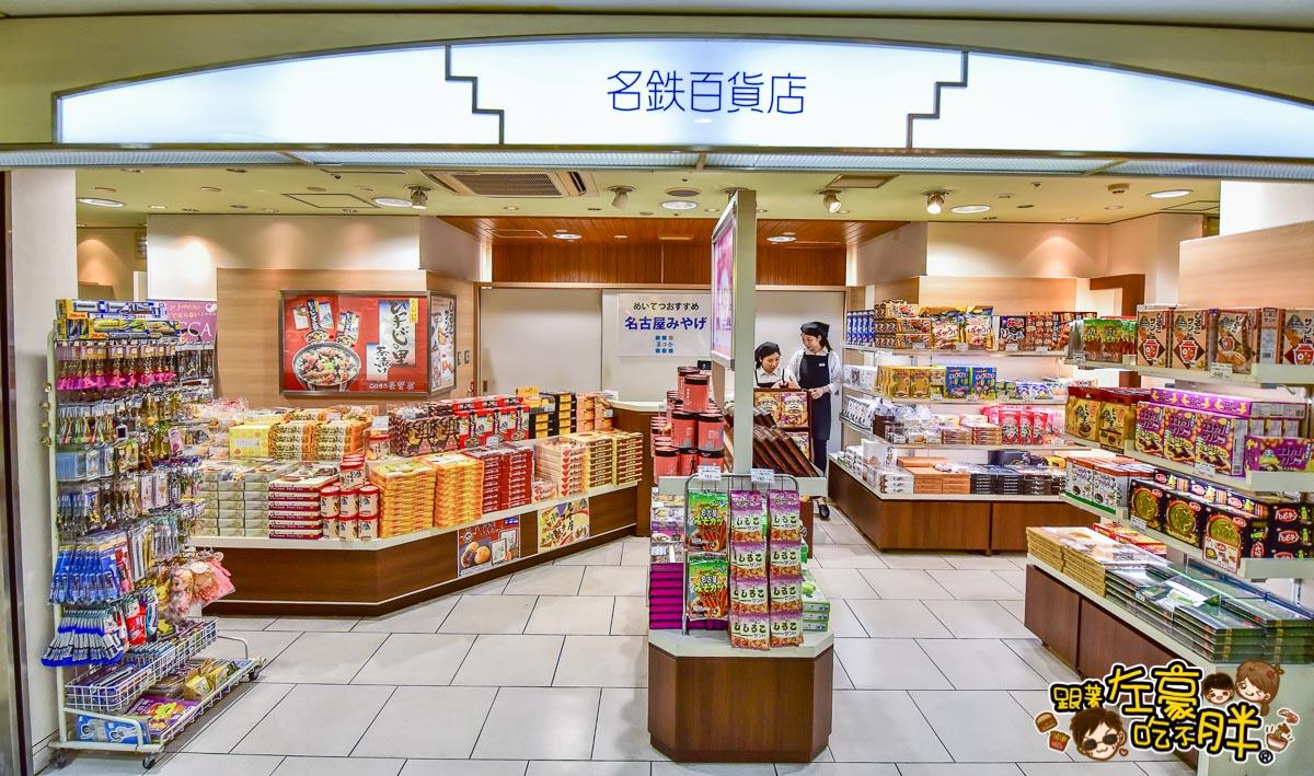 日本名古屋 名鐵車站地下街-5