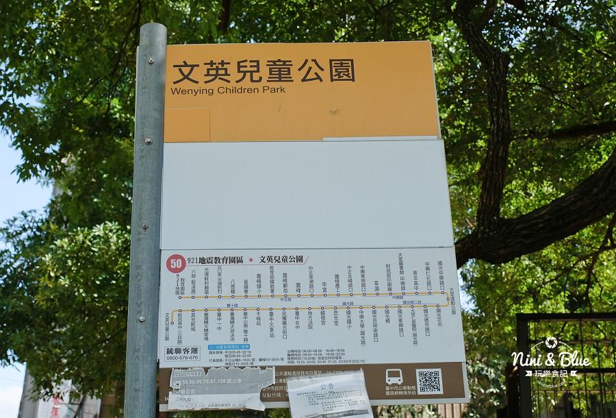 文英兒童公園.台中公園14