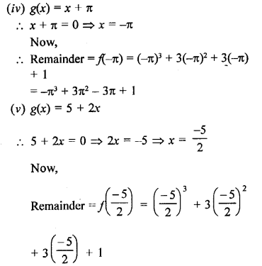 Factorisation of Algebraic Expressions Class 9 RD Sharma Solutions