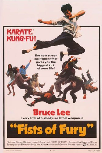 Kung Fu on 42nd Street   Brian Camp's Film and Anime Blog