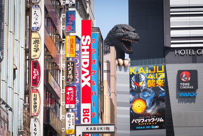 東京新宿 | M.ZD 75mm 神之光