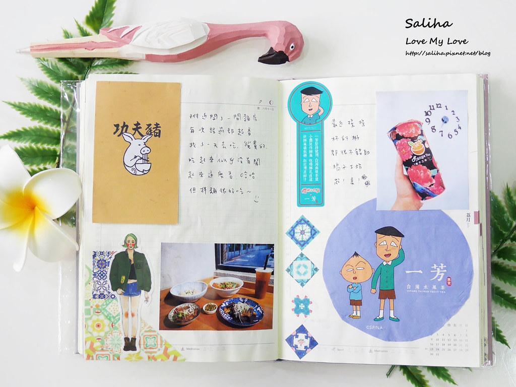 手帳裝飾日記紙膠帶裝飾技巧分享推薦 (22)