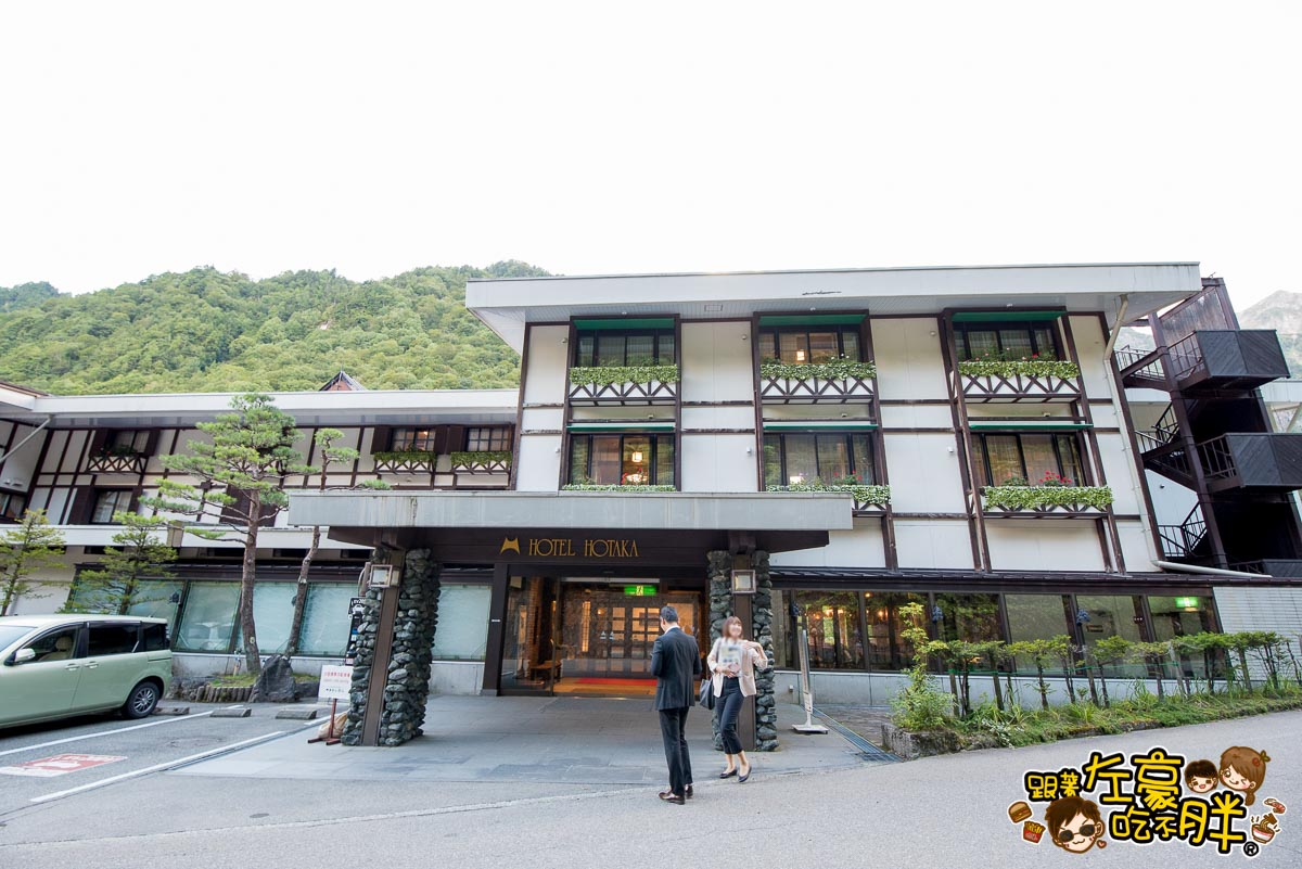 奧飛驒新穗高溫泉穗高飯店-1