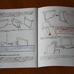 GeChic ゲシック On-Lap 1102H 開封レビュー (14)