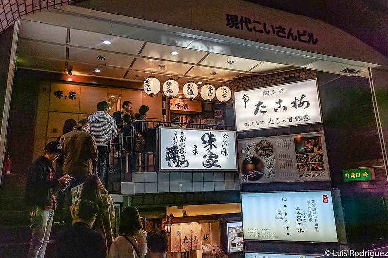 Exterior del restaurante Ajinoya