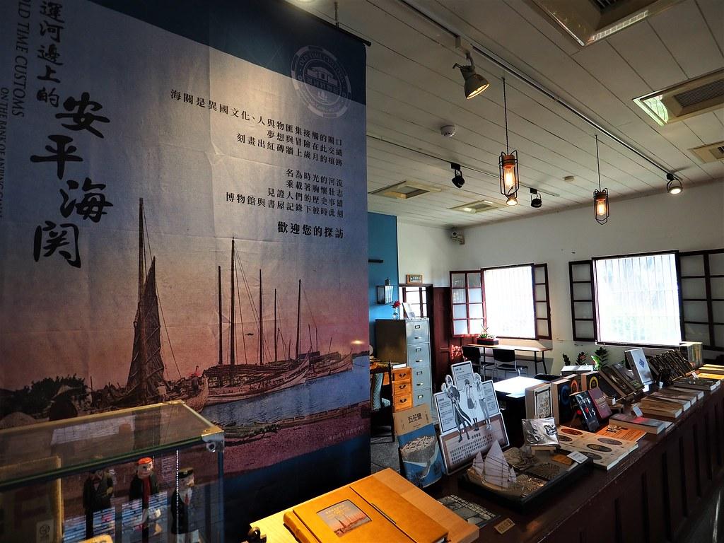 運河博物館 (6)