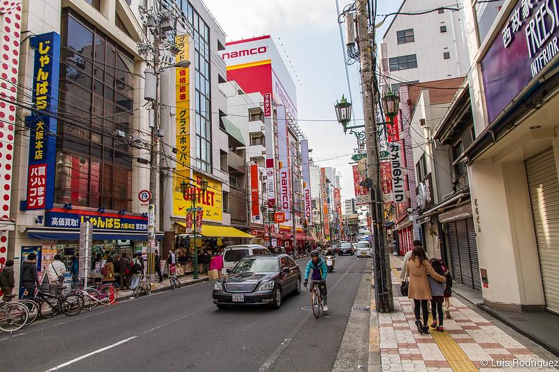 Ota Road en Den Den Town
