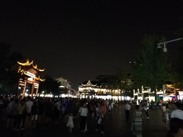 Nanjing on August 31, 2018