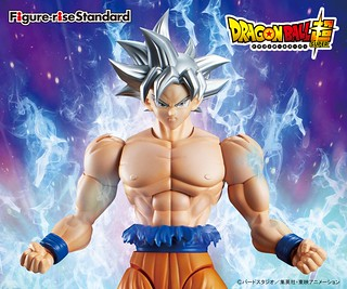 《Dragon Ball Super》Figure-rise Standard Goku Ultra Instinct Info Revealed!