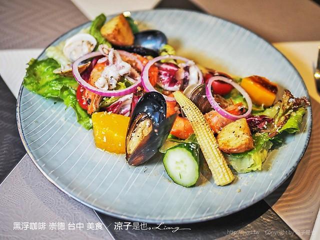 黑浮咖啡 崇德 台中 美食 29