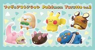 Popular Illustrator Kanahei x Pokmon! Pokémon Yurutto Vol.2