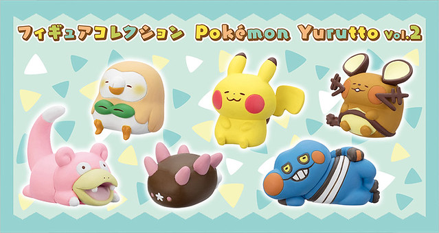 人氣插畫家『卡娜赫拉』x《精靈寶可夢》角色立體化!第二彈合作轉蛋「Pokémon Yurutto 模型收藏 Vol.2」