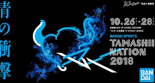 Tamashii Nation 2018- Akihabara UDX