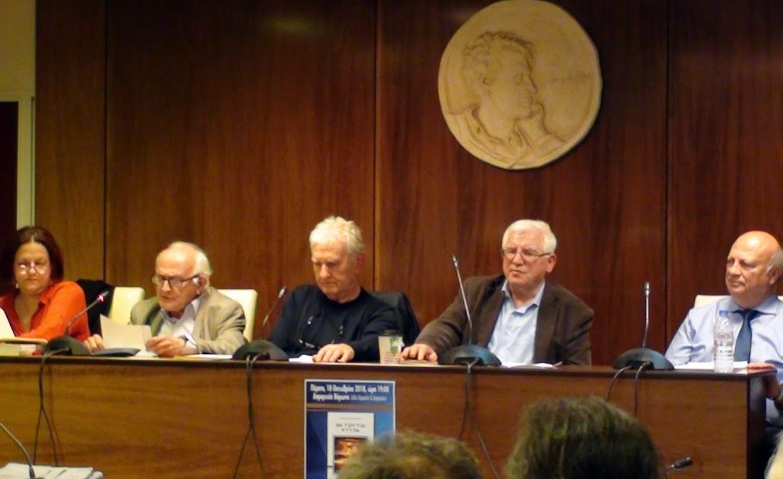 Παρουσίαση της νέας ποιητικής συλλογής «Εν τούτω χτύπα» του Γιώργου Φερεντίνου στον Βύρωνα
