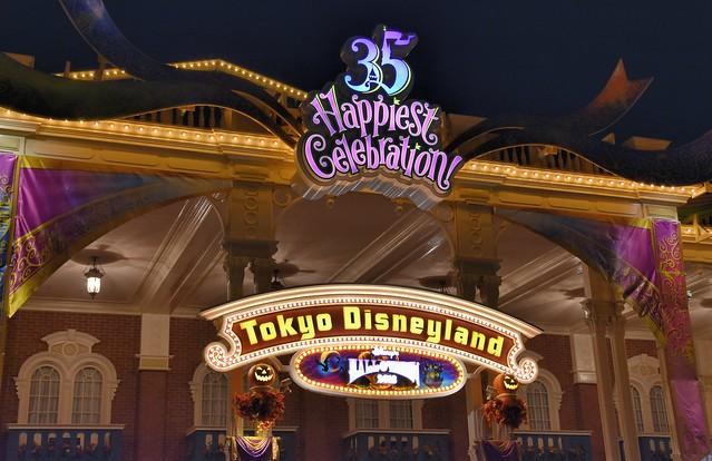 Photo:Tokyo Disneyland's 35th Anniversary By jpellgen (@1179_jp)