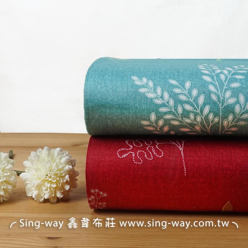 乾燥花 植物風 簡約 自然風 純棉床單布 精梳棉床品床單布料CA520005