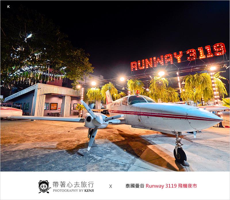 runway3119-1