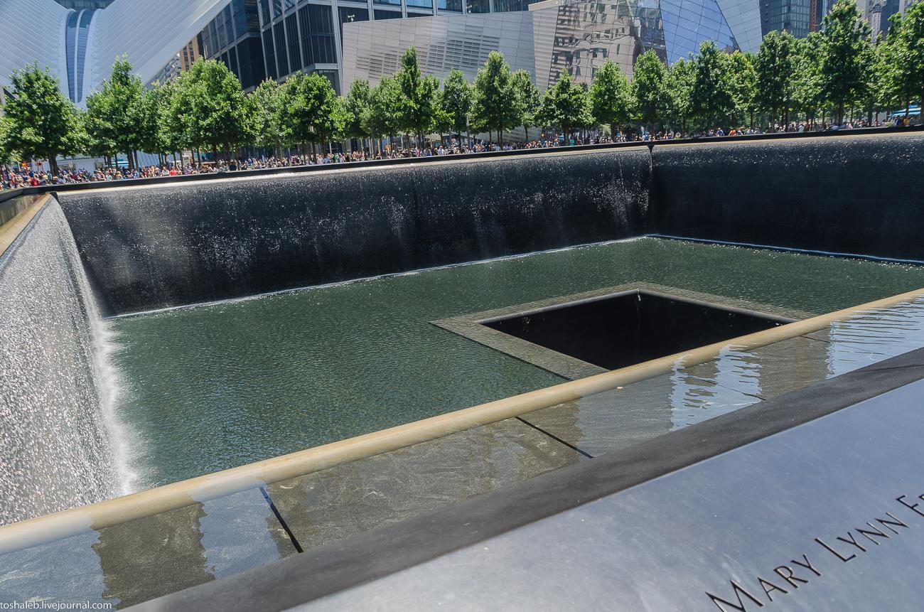Нью-Йорк_парк 11 сентября-3
