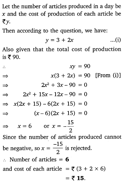 NCERT Solutions for Class 10 Maths Chapter 4 Quadratic Equations 11