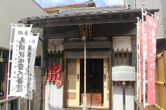 kawasakidaishi-gurume039
