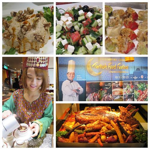 台北福華土耳其美食節