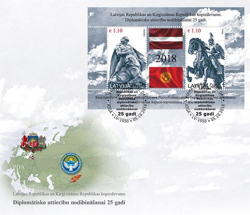 Aploksne Latvijas Republikas un Kirgizstānas Republikas diplomātiskajām attiecībām – 25