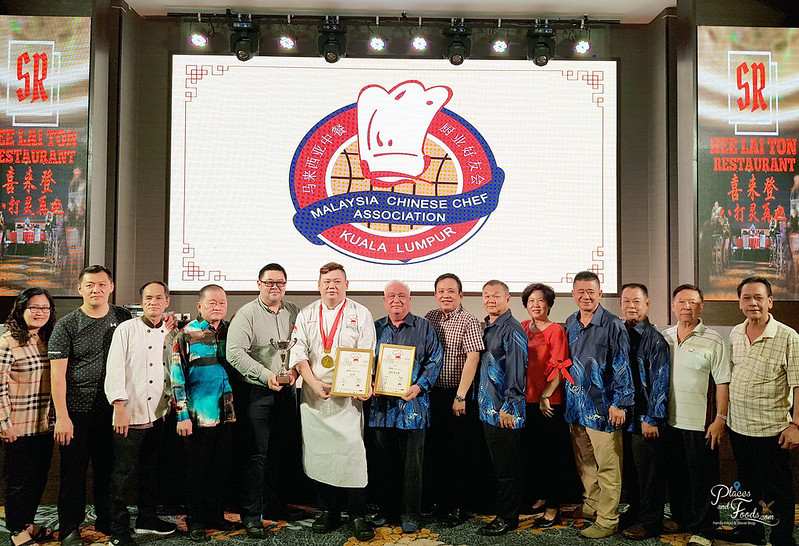 International Champion Emerges at Lee Kum Kee International Young Chef Chinese Culinary Challenge 2018
