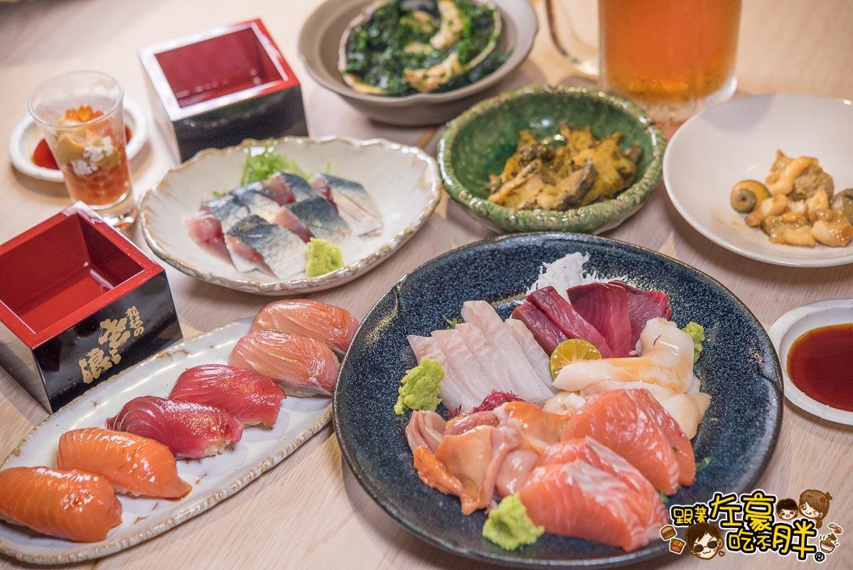 太羽魚貝料理專門店-27