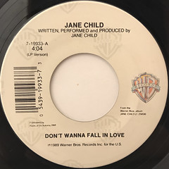 JANE CHILD:DON'T WANNA FALL IN LOVE(LABEL SIDE-A)