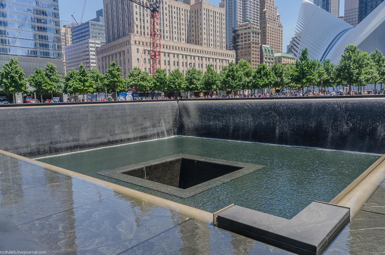 Нью-Йорк_парк 11 сентября-12