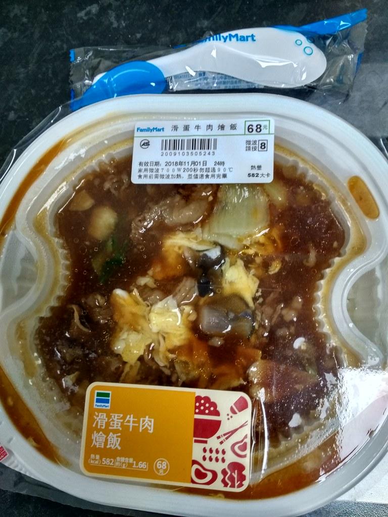滑蛋牛肉烩饭68元新台币