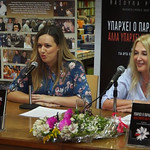 Thessaloniki HIR 2018-The Bookstore Manager Welcoming the Audience