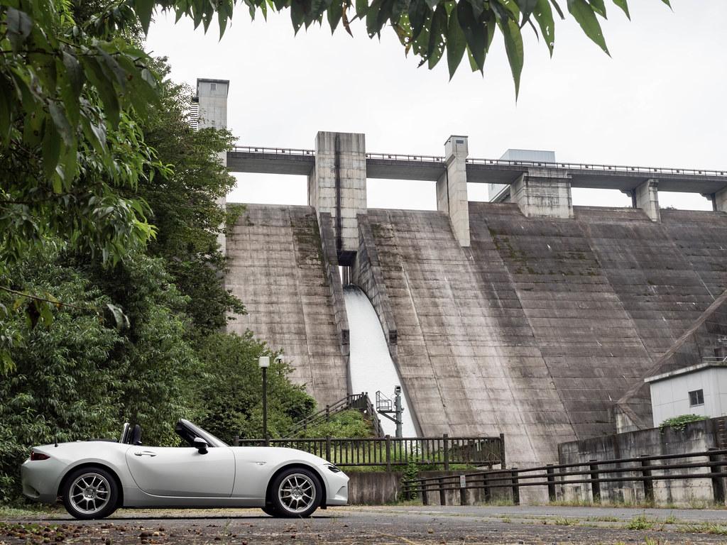 Kakkaku Dam