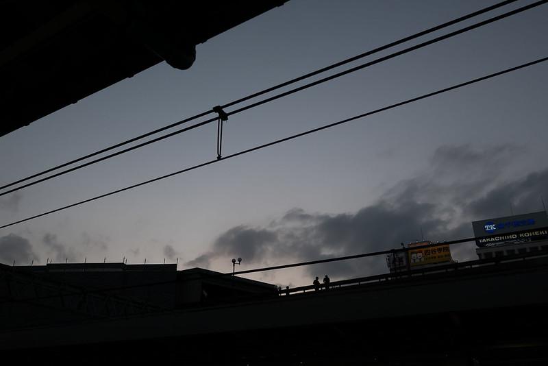 sunset Yotsuya