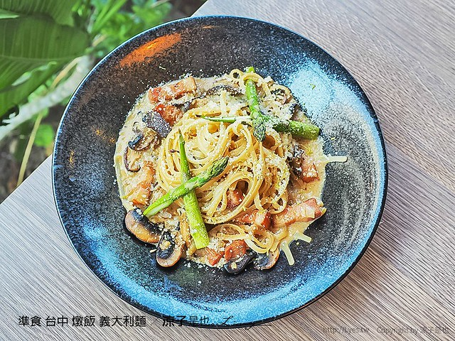 準食 台中 燉飯 義大利麵 33