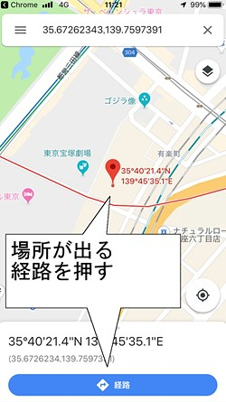 toyosuichibabenri003