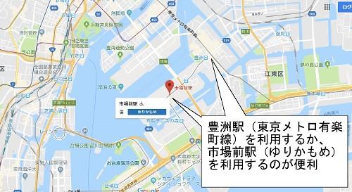 toyosuichibabenri001