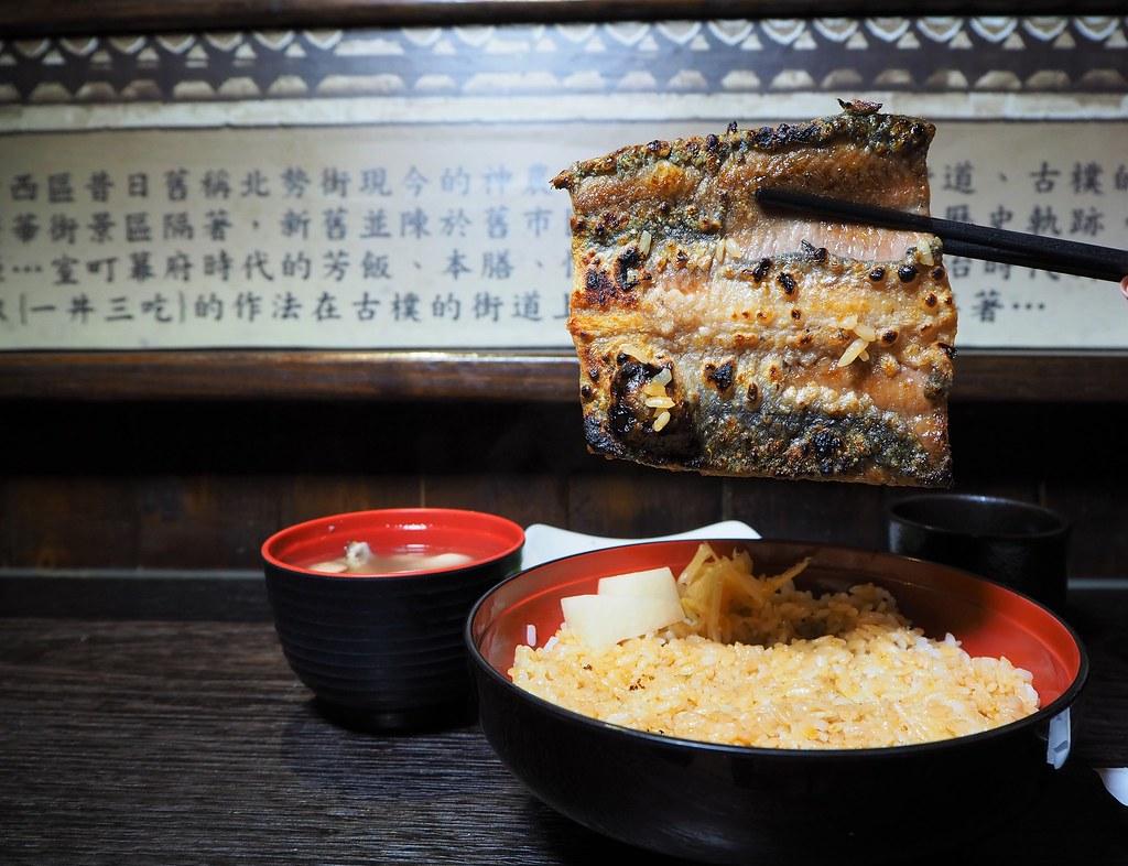 室町鰻丼三吃 (9)