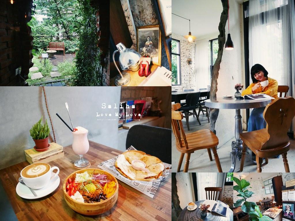 台北大安森林公園附近咖啡館餐廳下午茶推薦2J CAFE食記心得