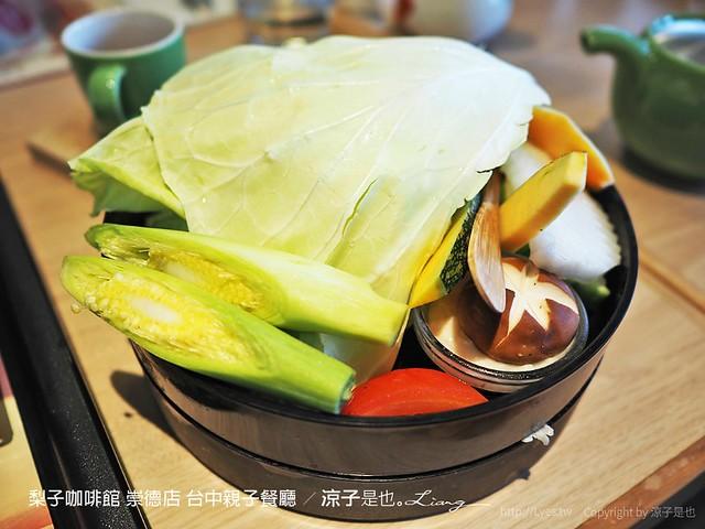梨子咖啡館 崇德店 台中親子餐廳 4