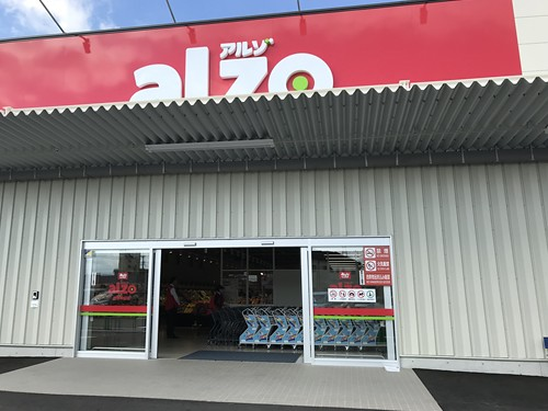 アルゾ飯塚店005