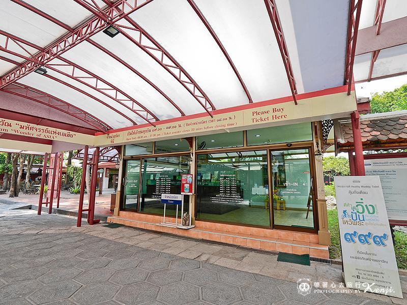 the-erawan-museum-5