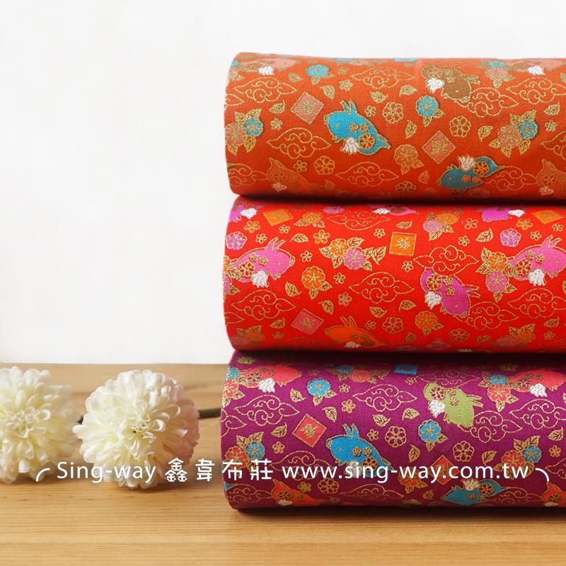 燙金飛天豬 Pig 雲朵 可愛動物 卡通 紅包袋 手工藝DIY布料 CA450765